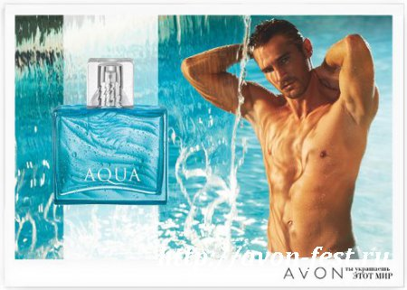 Avon Aqua for him (для него)